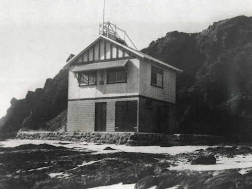 Original Currumbin Surf Club